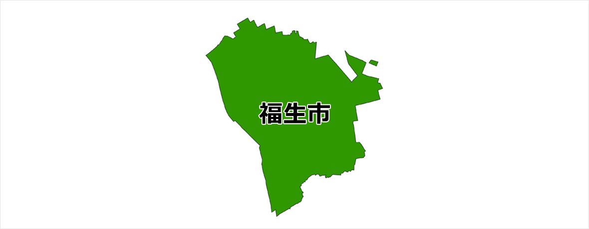 福生市のポスティング