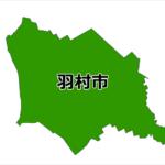 羽村市のポスティング