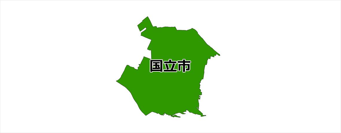 国立市のポスティング
